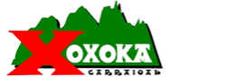 Logo - Xoxoka Garraioak